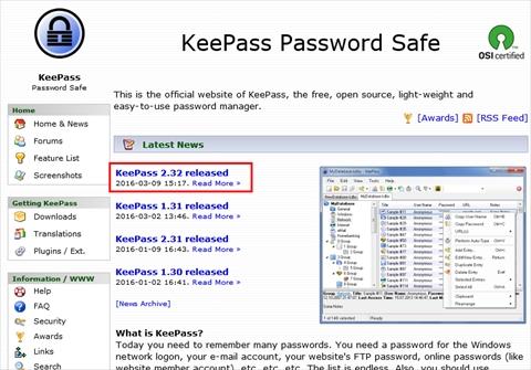 KeePassの使い方